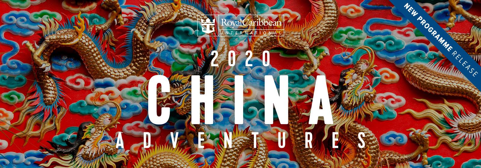china-2020-21