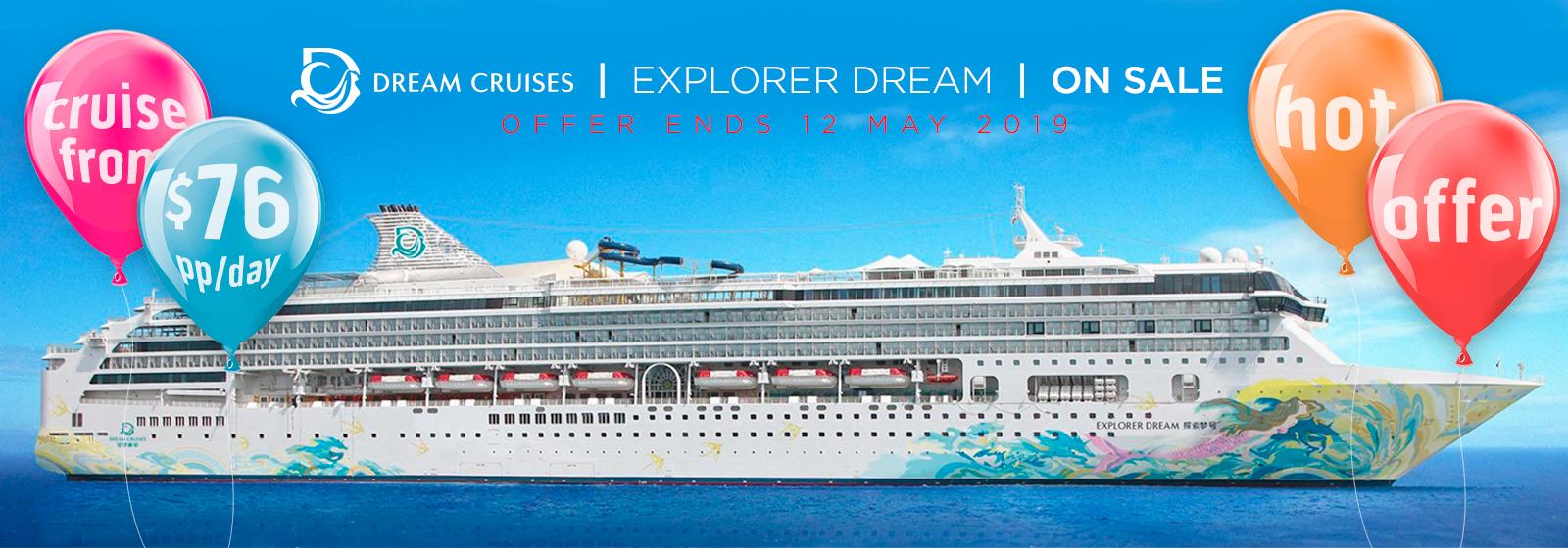Explorer Dream