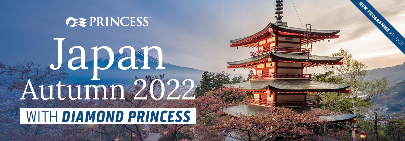 princess-japan-autumn
