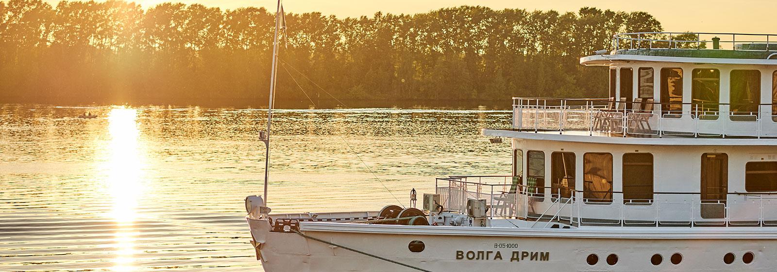 Volga Dream Cruise Ship