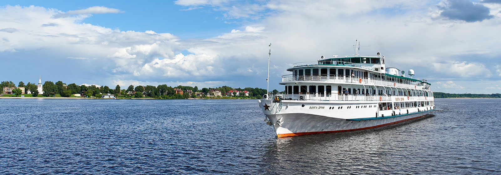 Volga Dream Cruises