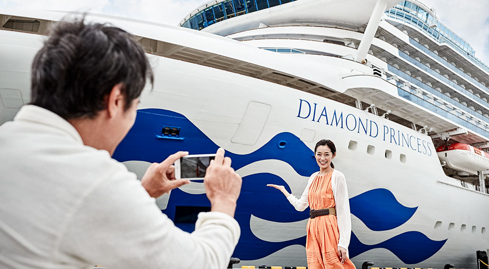 Diamond Princess - Diamond Princess