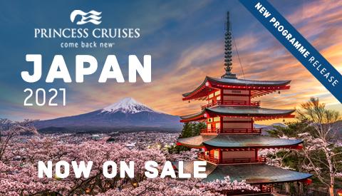 Princess Cruises - Japan 2021 Release