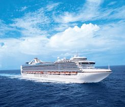 Kobe, Japan roundtrip cruise