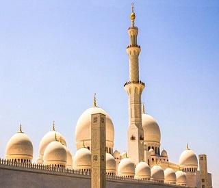 Pearls Of Arabia & India