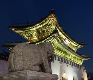 SEOUL STOPOVER: Gems of Asia & Australia