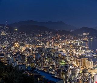 Amazing Nagasaki