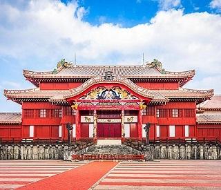 Intriguing Okinawa